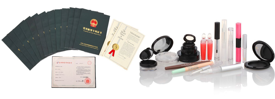 Patent Certifications专利图片